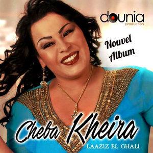 Cheba Kheira 歌手頭像