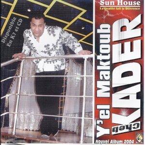 Cheb Kader 歌手頭像