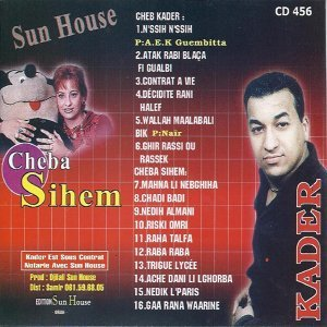 Cheba Sihem, Cheb Kader 歌手頭像