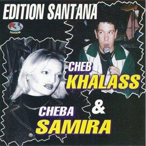 Cheba Samira, Khalasse 歌手頭像