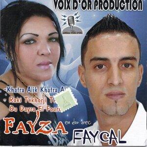 Faycal & Fayza 歌手頭像