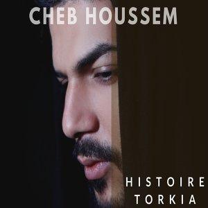 Cheb Houssem 歌手頭像