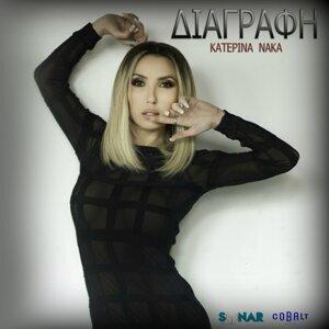 Katerina Naka 歌手頭像