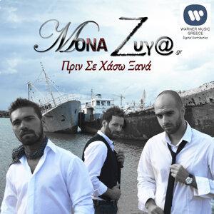 Mona Zyga 歌手頭像