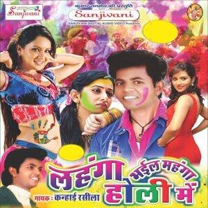 Kanhaiya Rasila 歌手頭像