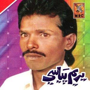 Prem Piyase 歌手頭像