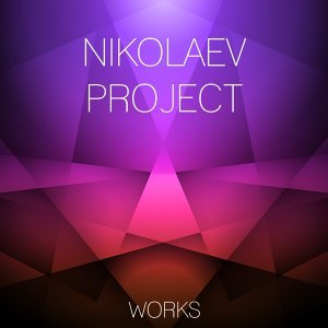 Nikolaev Project