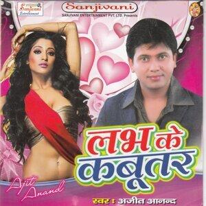 Radha Panday, Ajeet Anand 歌手頭像