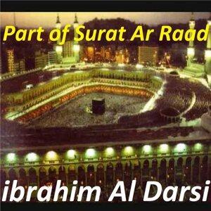ibrahim Al Darsi 歌手頭像