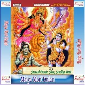 Santosh Pramit, Sonu, Sandhya Devi 歌手頭像