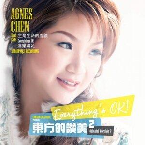 Agnes Chen 歌手頭像