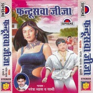 Naresh Vayash 歌手頭像