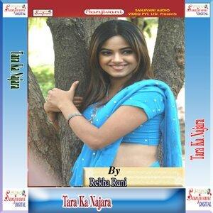 Rekha Rani 歌手頭像