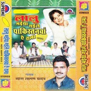 Vayash Laxman Yadav 歌手頭像