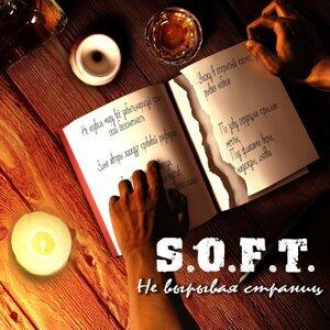 S.O.F.T. 歌手頭像