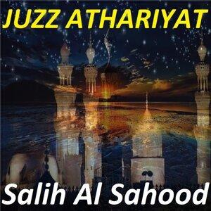 Salih Al Sahood 歌手頭像