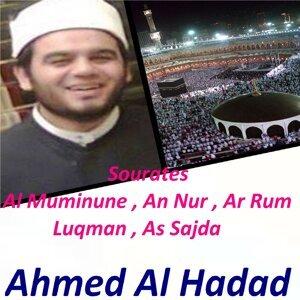 Ahmed Al Hadad 歌手頭像