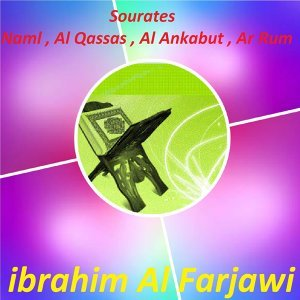 ibrahim Al Farjawi 歌手頭像