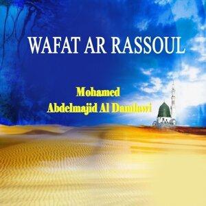 Mohamed Abdelmajid Al Damlawi 歌手頭像