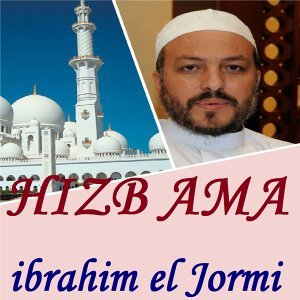 ibrahim el Jormi 歌手頭像