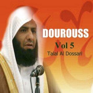 Talal Al Dossari 歌手頭像