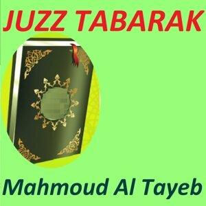 Mahmoud Al Tayeb 歌手頭像