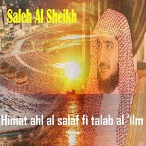 Saleh Al Sheikh 歌手頭像