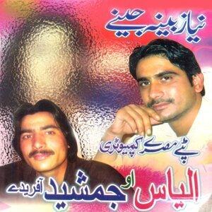 Ilyas, Jamshed Afridi 歌手頭像