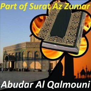 Abudar Al Qalmouni 歌手頭像
