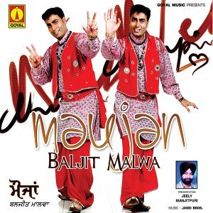 Baljit Malwa, Pushpinder Komal, Rani Randeep 歌手頭像