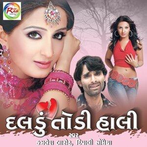 Kamlesh Barot, Dipali Somaiya 歌手頭像