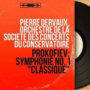 Pierre Dervaux, Orchestre de la Société des Concerts du Conservatoire 歌手頭像