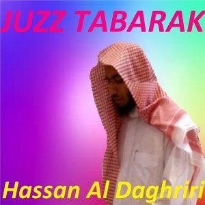 Hassan Al Daghriri 歌手頭像