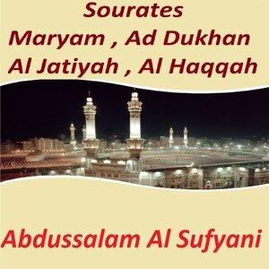 Abdussalam Al Sufyani 歌手頭像
