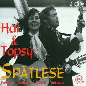 Hai & Topsy 歌手頭像