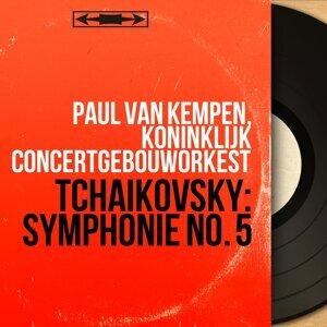 Paul van Kempen, Koninklijk Concertgebouworkest 歌手頭像