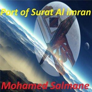 Mohamed Salmane 歌手頭像