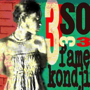 Fame Kondji 歌手頭像
