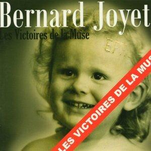 Bernard Joyet 歌手頭像
