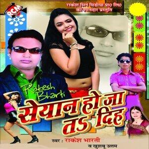 Rakesh Bharti, Khushboo Uttam 歌手頭像