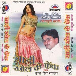 Indar Dev Yadav 歌手頭像