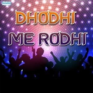 Rakesh Bharti, Awdhesh Aasiq, Pooja 歌手頭像