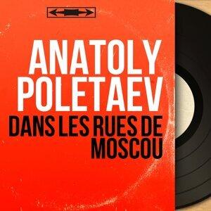 Anatoly Poletaev 歌手頭像