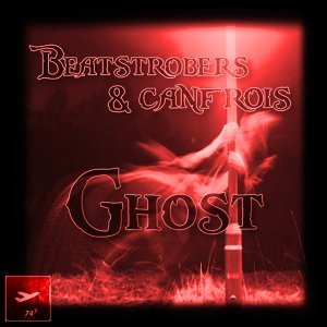 Beatstrobers, Canfrois 歌手頭像