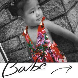 Babe (베이브)