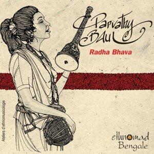 Parvathy Baul 歌手頭像