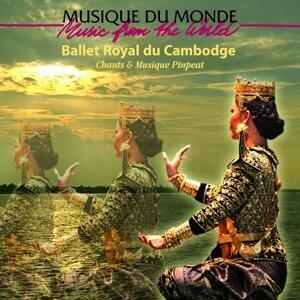 Ballet Royal Du Cambodge 歌手頭像