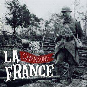 La France 歌手頭像
