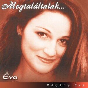 Gégény Éva 歌手頭像