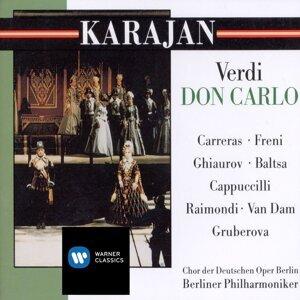 Herbert von Karajan/José Carreras/Barbara Hendricks/José Van Dam 歌手頭像